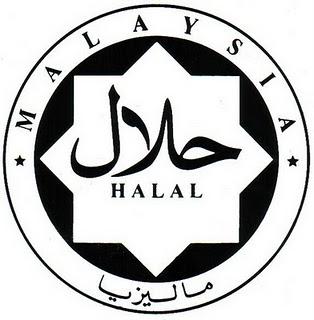 Label Halal Di Negara Asean Engineers Are Artist Of The World